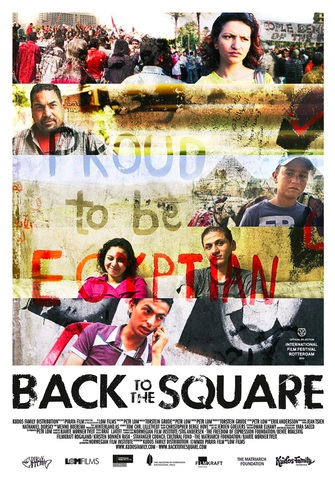 Back to the square :