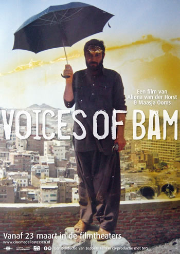 Voices of Bam :